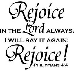 African Print Upholstery Fabric Rejoice In The Lord Always Vinyl Art Quote