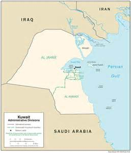 Kuwait World Map by Pics Photos Kuwait Map