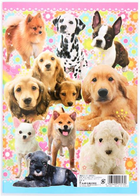 cutest puppies book puppy coloring book drawing book japan memo pads stationery shop modes4u