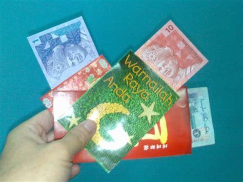 duit raya 1 malaysia mara selangkah erti duit raya