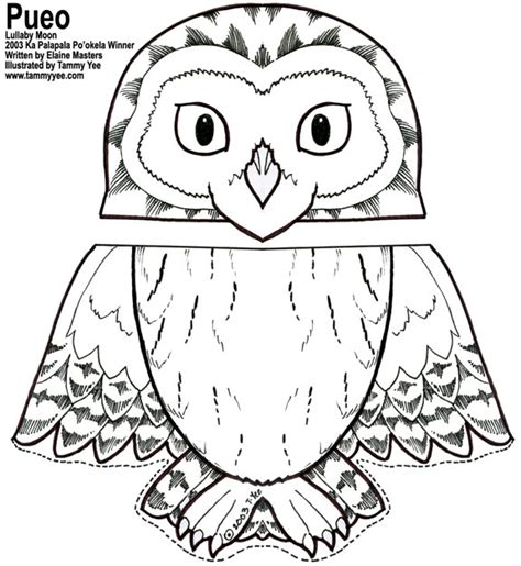 paper bag coloring page coloring pages