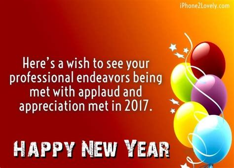 new year greetings phrases for business happy new year 2018 quotes business new year greeting