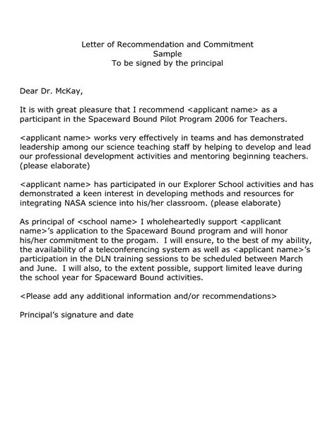 an example of a letter of recommendation best template