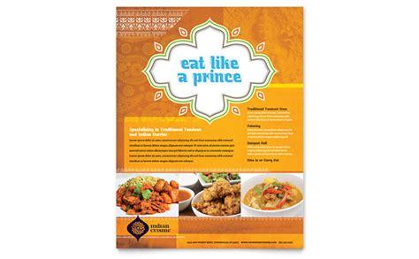 flyer design india indian restaurant flyer template design