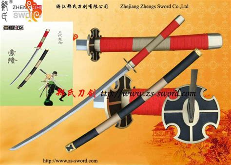 Kaos One Luffy Sword steel sword captain monkey d luffy one anime sword