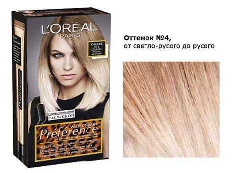 loreal farba za kosu paleta sive boje boja kose l or 233 al paleta boja fotografija