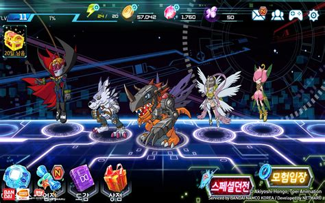 digimon apk 디지몬 소울 체이서 digimon soul chaser apk for android apk downloader