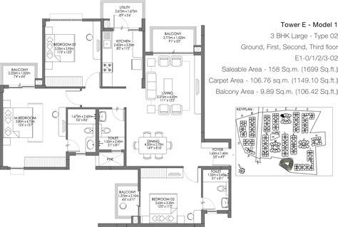 floor plan plus floor plan plus floor plan layout value plus dn2448a