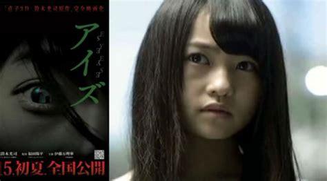 Film Horor Thailand The Eye | tayang di cinemaxx indonesia film horor eyes layak