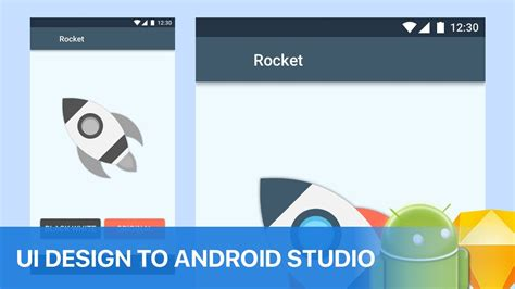 layout fade in animation android animation transition ui design to android studio tutorial