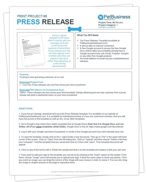 press release template cheat sheet pet business