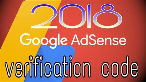 adsense verification code google adsense verification pin code 2018 youtube