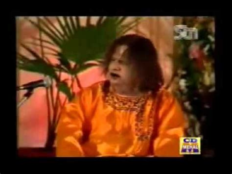 download free mp3 qawali download aziz mian best qawali mp3 mp3 id 167625388