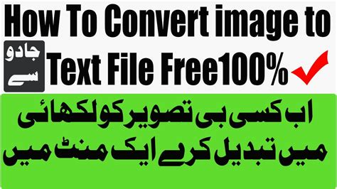 convert pdf to word with hindi font online how convert pdf to word online free image to word