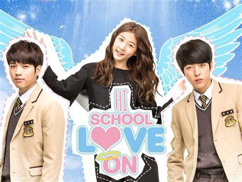 drakorindo high school love on high school love on anime amino