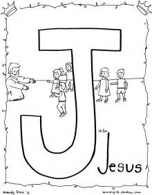 name of jesus coloring page quot j is for jesus quot coloring page