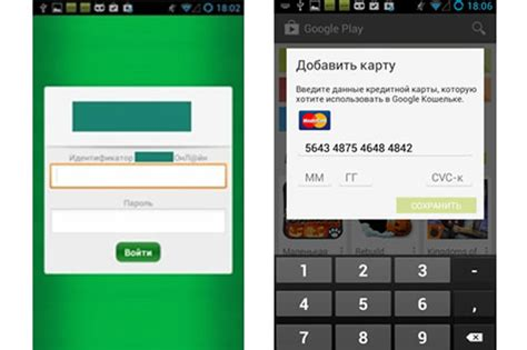 adsense lab mobile banking trojan hits 330 000 android users via