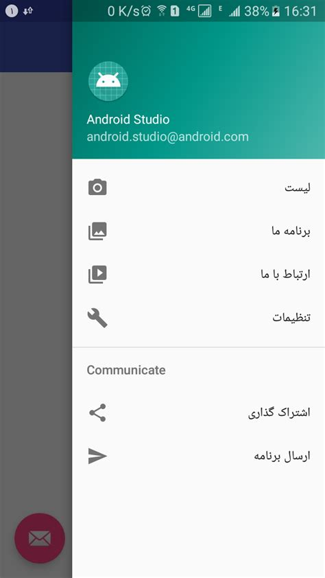 drawer layout right menu android right to left icon menu navigation drawer
