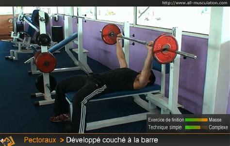Banc De Musculation Développé é tous les mouvements pour les pectoraux