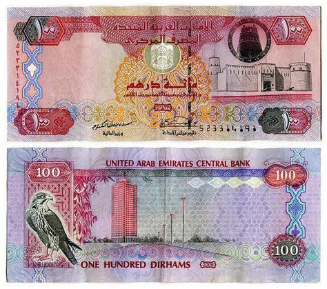 converter qatari riyal to indian rupees currency converter qatari riyals to us dollars software