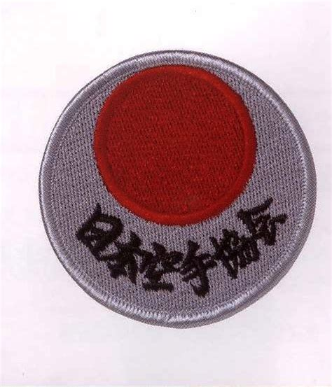 Kaos Karate Shotokan New Model 7 jka sew on patch with embroidery jkaワッペン文字有り 165 950