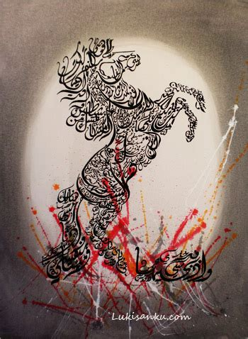 cari jual lukisan kaligrafi modern untuk home living kaskus