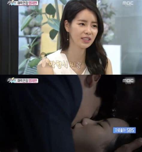 berita film obsessed lim ji yeon favoritkan adegan ranjang dengan hyungsik di