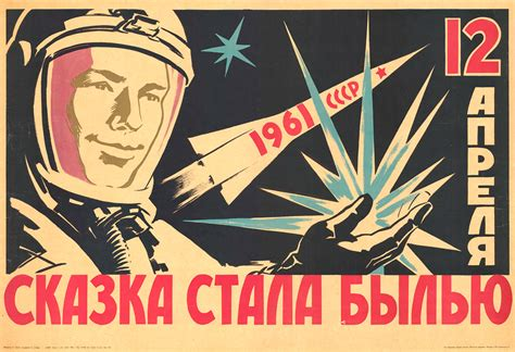 A Spacedogs Tale news posters of the golden age of soviet cosmonauts