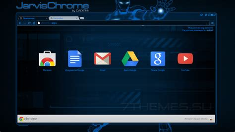 jarvis theme for google chrome тема quot jarvischrome quot для google chrome