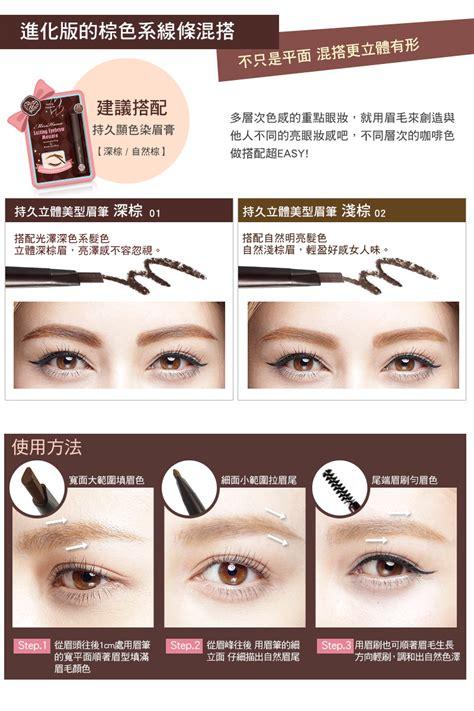 86 Shop Miss Hana Lasting Ink Brow Tint Brown miss hana lasting eyebrow pencil with built in brush 0 3g new ebay