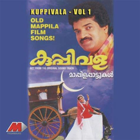 free download mp3 mappila album songs razoole song by m g sreekumar from kuppivala mappila
