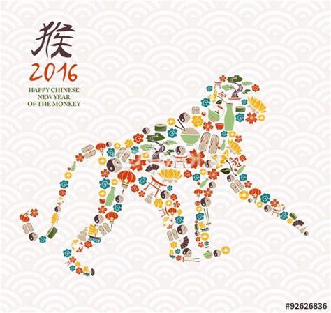 new year 2016 monkey photo lebow graduate student new year celebration