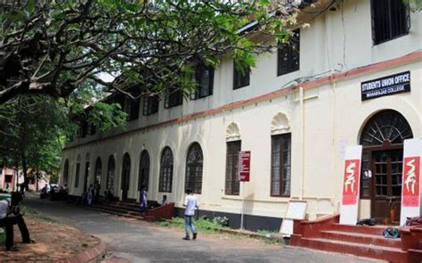 ernakulam maharajas college  lose prized economics