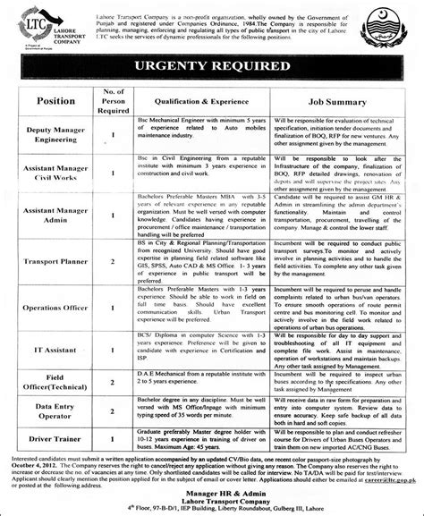 nnpc group recruitment 2012 jobs and vacancies in jobs in lahore transport company september 2012 learningall