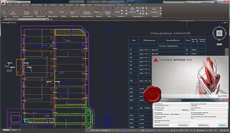 autocad 2016 full version with crack keygen crack serial number autocad 2016 32bit dan 64bit