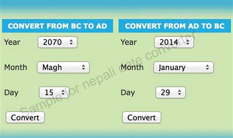 converter nepali to english nepali date converter nepali date to english and english