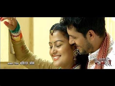 Nepali full movie visa girl watch online