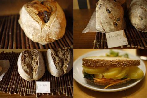 Handmade Bagels - ラムヤート 洞爺湖 bagel cafe handmade