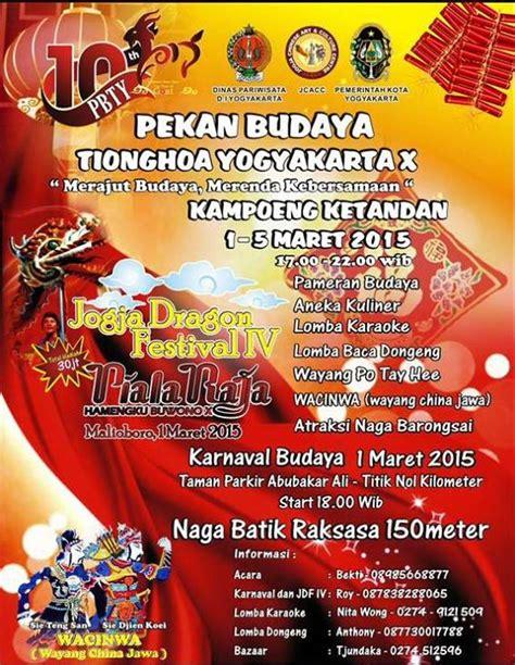 Buku Anak Yuk Mengenali Yogyakarta yuk berwisata budaya di pekan budaya tionghoa yogyakarta x