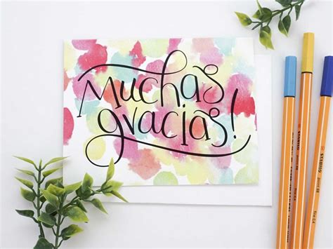 printable thank you cards in spanish mexican thank you cards muchas gracias card bulk thank