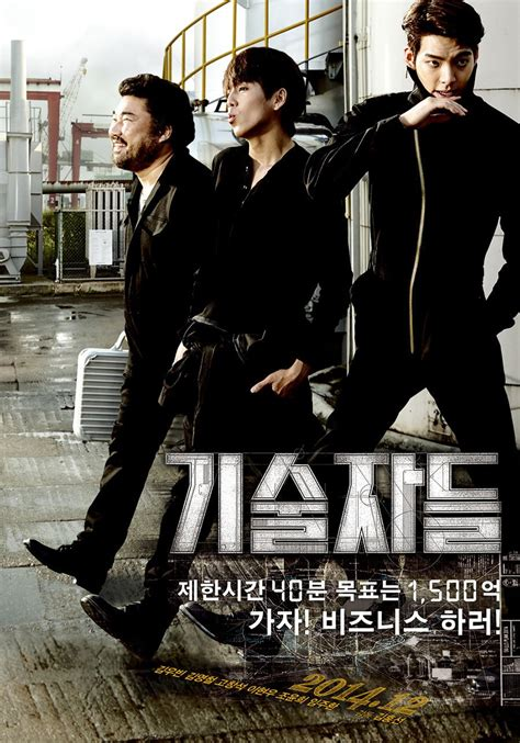 film tersedih korea 2014 korean movies opening today 2014 12 24 in korea