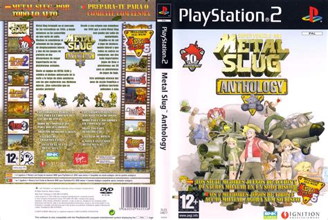 game ps2 format iso for android download game metal slug anthology ps2 full version iso