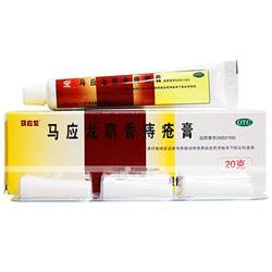 mayinglong 174 hemorrhoids ointment musk fissure