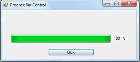 vb net tutorial progress bar visual basic 2008 2012 progressbar control visual basic free source code