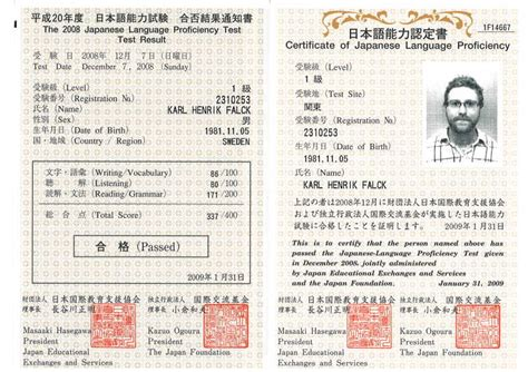 Resume Japan Henrik Falck Resume
