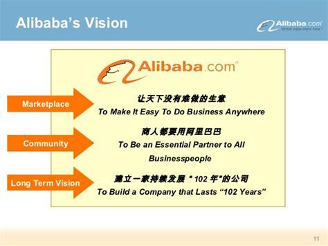 alibaba vision alibaba wsis presentation 22 may 08 v3