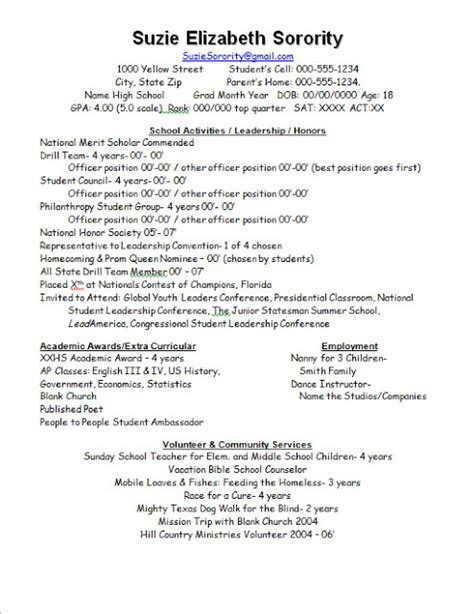 Sorority Resume Template sorority recommendation letter sorority recommendation