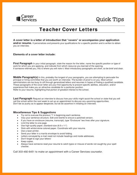 Sample Resume With Objectives For Teachers by 9 Substitute Teacher Cover Letter Examples Apgar Score