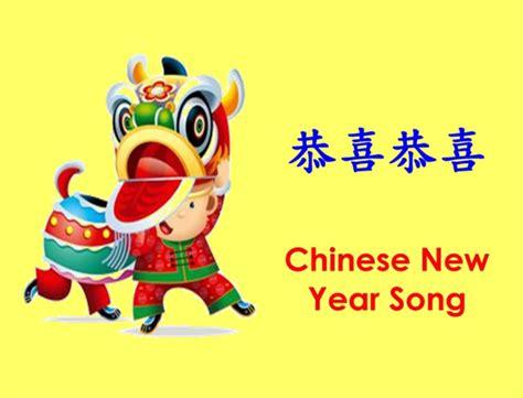 lunar new year songs 16th annual colorado new year celebration