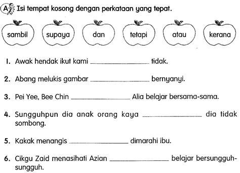 latihan bahasa malaysia tahun 1 search bm thn 1